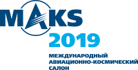 Microwave Systems JSC will participate in the MAKS-2019 air show